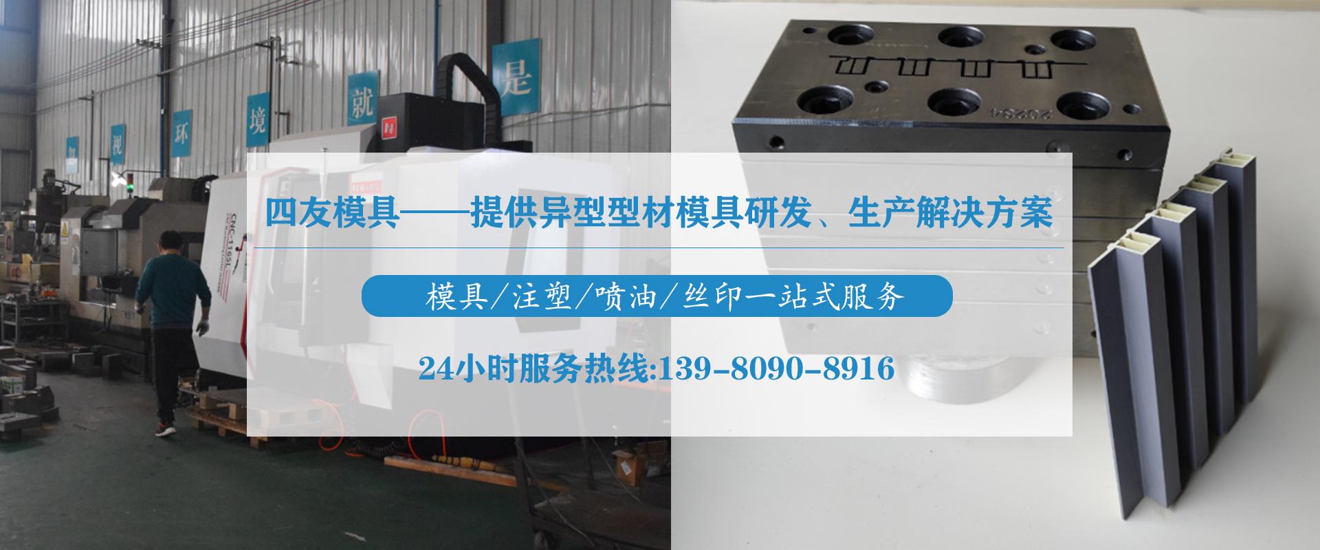 http://www.cdsymj.cn/data/upload/202101/20210119100717_183.jpg